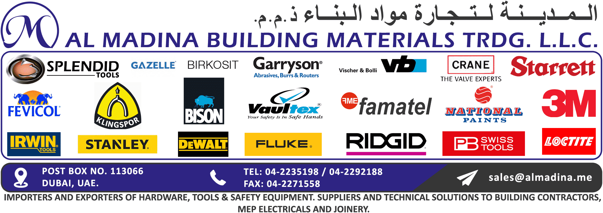 Al Madina Building Materials Trading LLC - WIDA Specified By